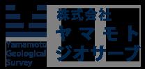 地質調査を請け負う三郷市の株式会社ヤマモトジオサーブはただいま求人募集中!